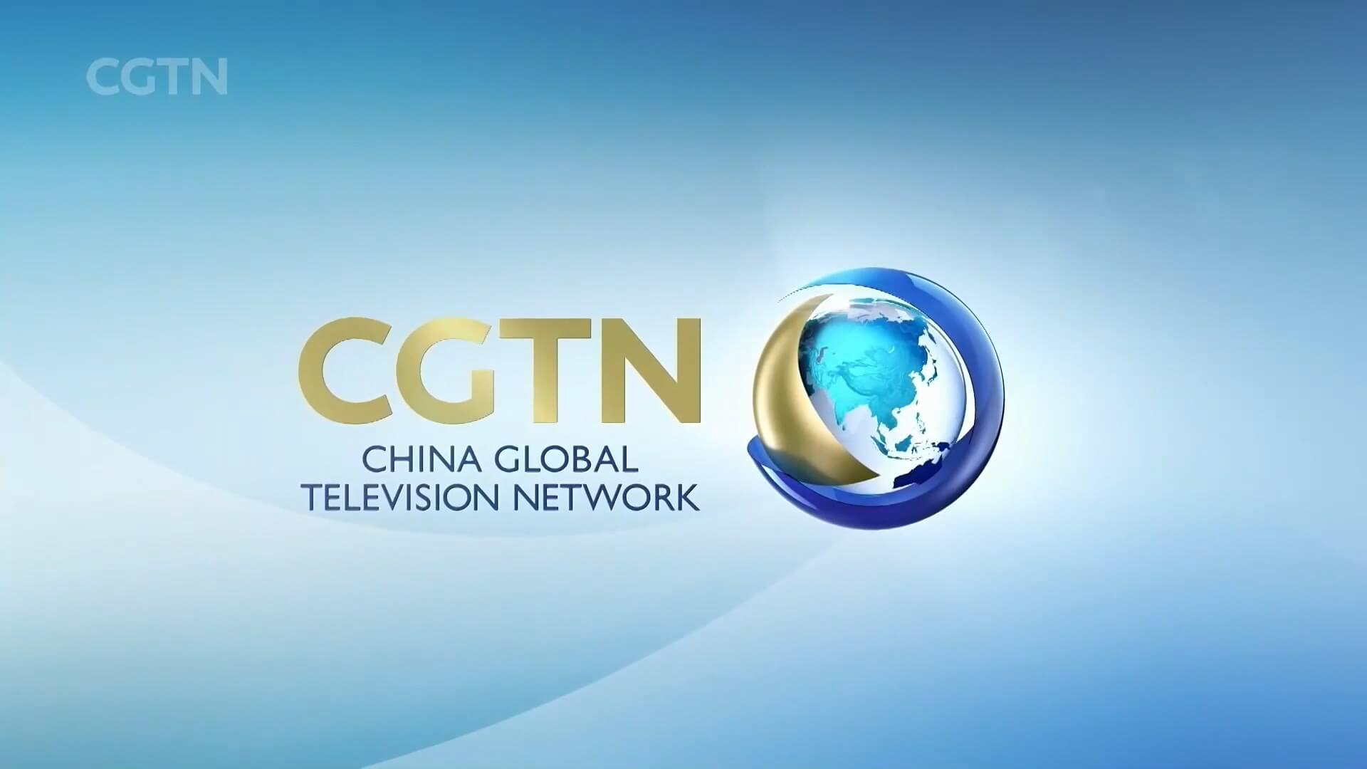CGTN Français(法语)
