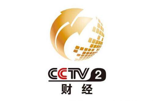 CCTV-2财经