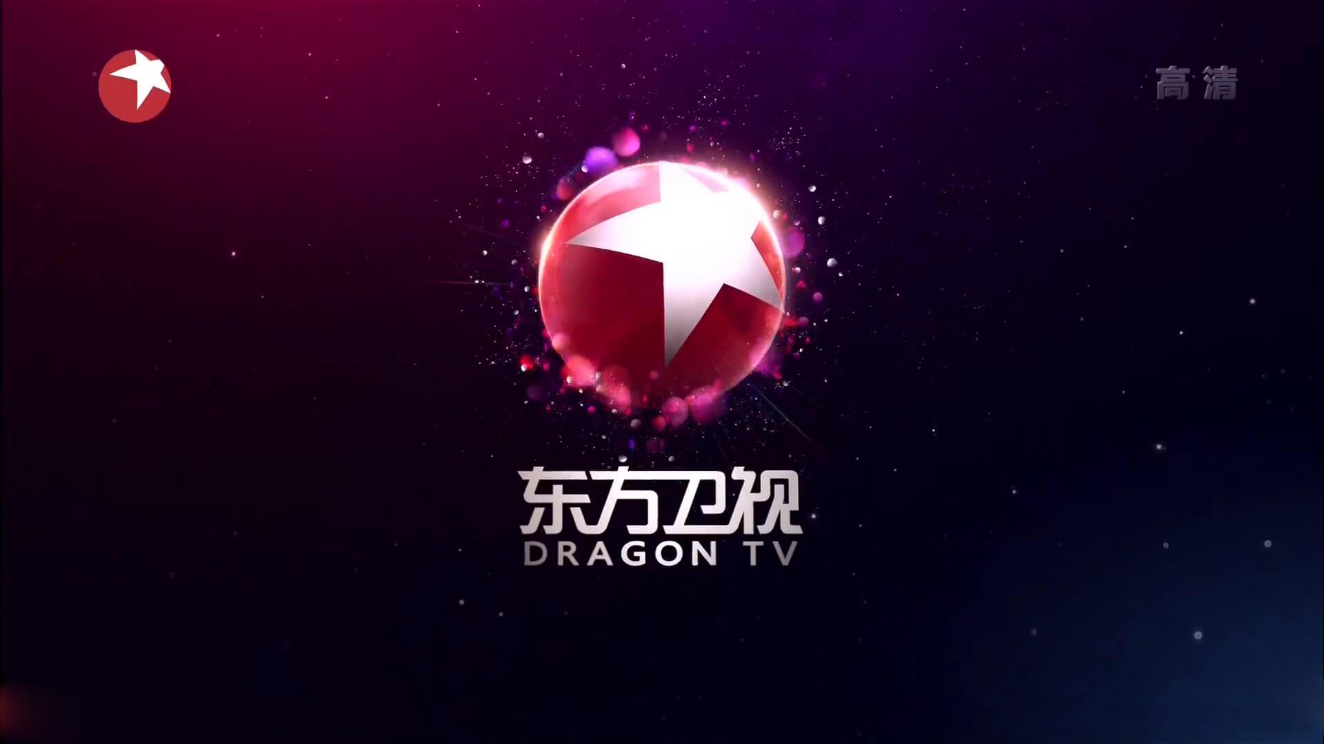 上海东方卫视
