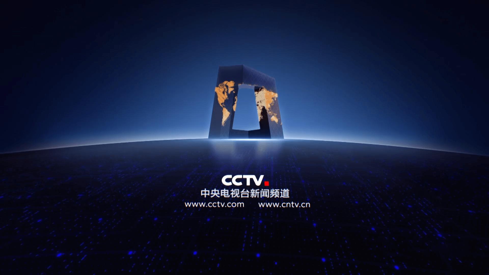 CCTV-13新闻
