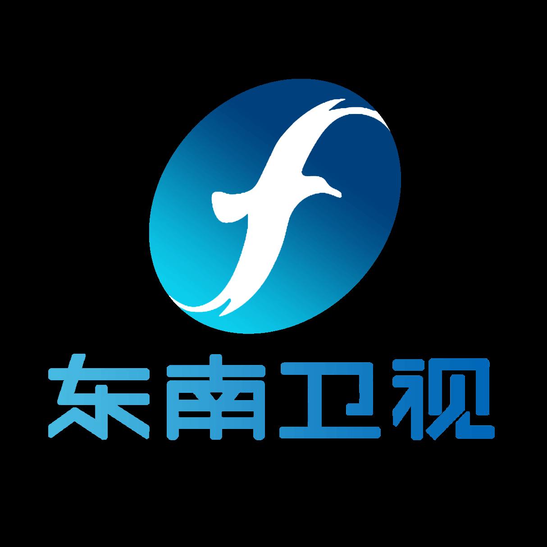 福建东南卫视