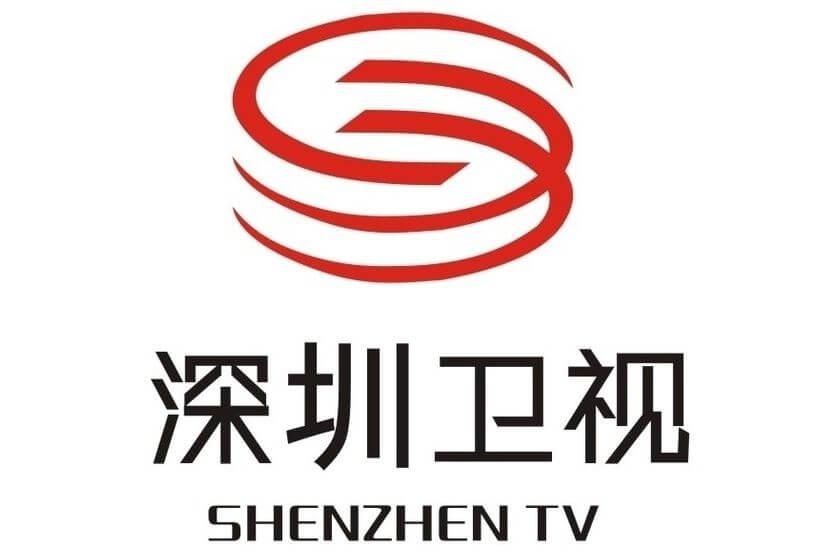 广东深圳卫视