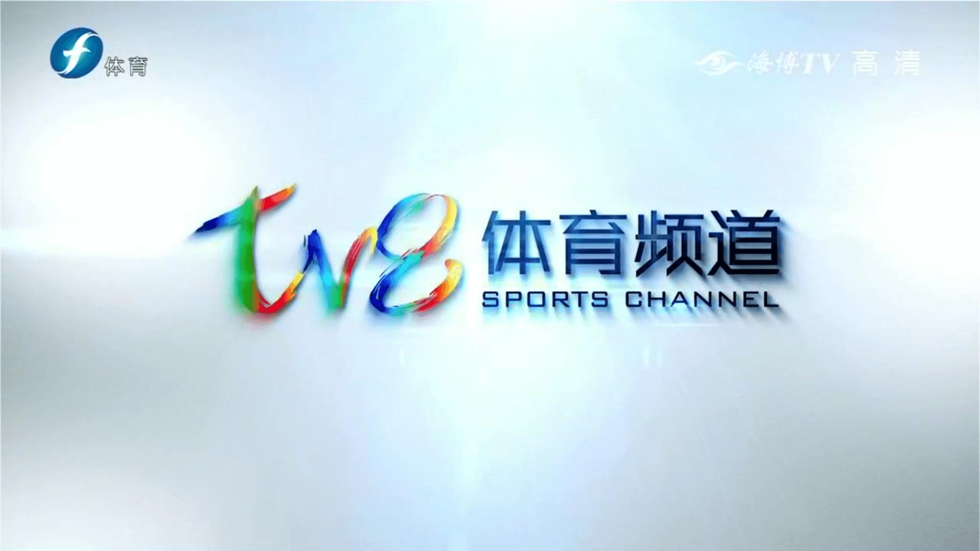 福建体育频道