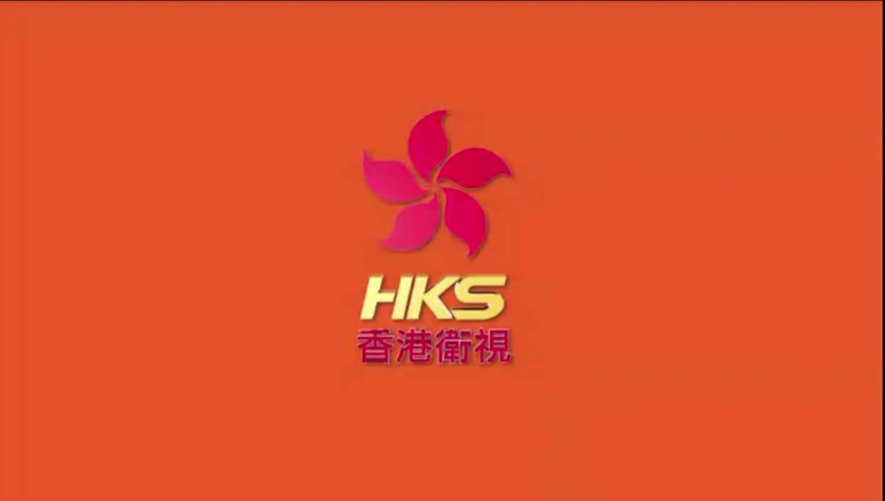 香港衛視綜合台